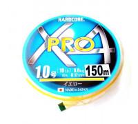 Шнур Duel PE Hardcore X4 Pro 150 м. #1.0 Yellow 0.17 мм. 8.0 кг.
