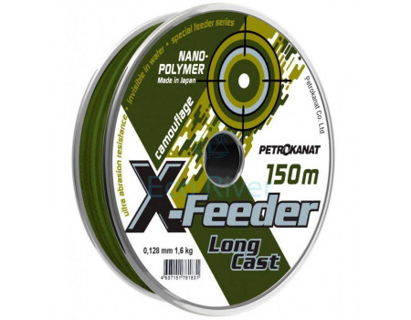 Леска PetroKanat X-Feeder extreme камуфляж 0.22мм. 4.7кг. 150м