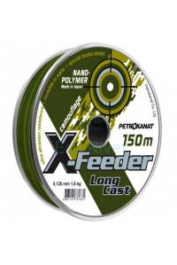 Леска PetroKanat X-Feeder extreme камуфляж r0.32мм. 10кг. 150м