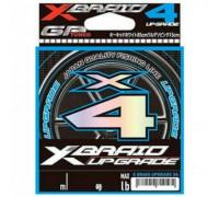 Шнур YGK  X-Braid Upgrade X4 100м White Pink #0.3, 0.090мм, 6lb, 2.7кг